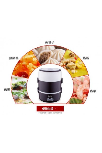 (Reject Item) 3 Layer Electric Heating Lunch Box Storage Container Food Warm Heater Car Kit