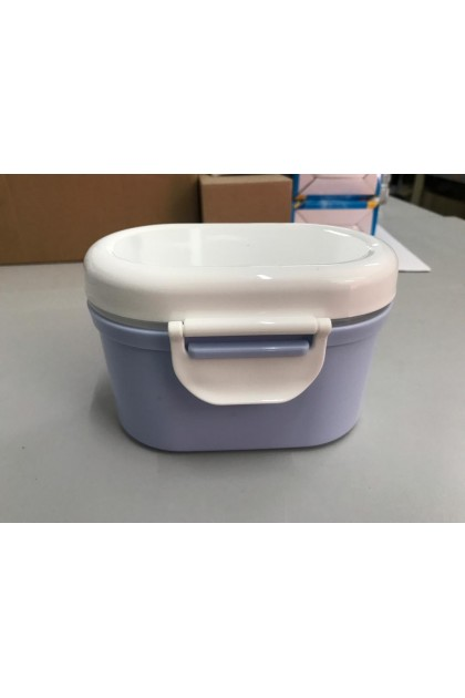 (Ready Stock) Small Portable Capacity Milk Powder Storage Tank Box Food Container