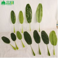 (Ready Stock) 3 in 1 Artificial Plant Green Banana Leaf Plant Simulation Tree Leaves