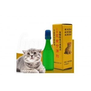 """HOT ITEM"" New Kitten Flea Clear 2.5 ML Spot On Flea Tick Treatment Medicine for Pets Cat"