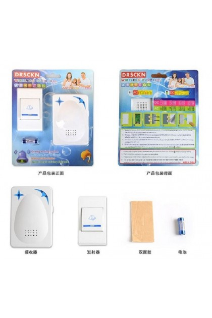 (Ready Stock) 30M Wireless Receiver Remote Control Door Bell Free Battery