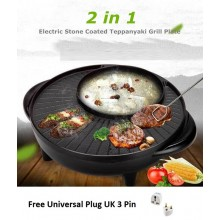 (Ready Stock) Electric Home Grill Grilled Steamboat Multifunction Hot Pot Korean Roast One Pot